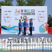 2019深圳龙岗半程马拉松