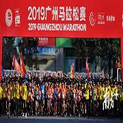 广州马拉松完赛,八破记