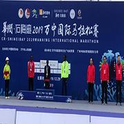 2019年海南万宁国际马拉松赛