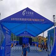 黄埔今年第四个旧村改造项目,汤村旧村改造