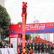 2020梧州警察马拉松赛激情开跑